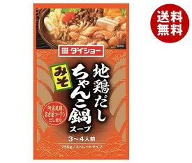 送料無料 【2ケースセット】ダイショー 地鶏だしちゃんこ鍋スープ みそ 750g×10袋入×(2ケース) ※北海道・沖縄・離島は別途送料が必要。