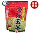 【送料無料】ふくれん 発芽玄米ヒノヒカリ 500g×6袋入 ※北海道・沖縄・離島は別途送料が必要。