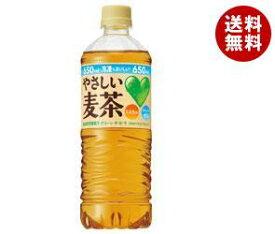 【送料無料】サントリー GREEN DAKARA(グリーン ダカラ) やさしい麦茶【手売り用】 650mlペットボトル×24本入 ※北海道・沖縄・離島は別途送料が必要。
