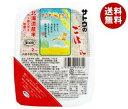 【送料無料】サトウ食品 サトウのごはん 北海道産ななつぼし 200g×20個入 ※北海道・沖縄・離島は別途送料が必要。