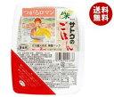 【送料無料】サトウ食品 サトウのごはん 青森県産つがるロマン 200g×20個入 ※北海道・沖縄・離島は別途送料が必要。
