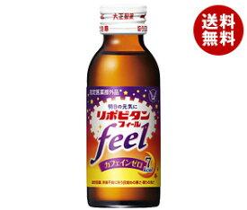 送料無料 大正製薬 リポビタンフィール 100ml瓶×50(10×5)本入 ※北海道・沖縄・離島は別途送料が必要。