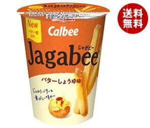 送料無料 カルビー Jagabee(じゃがビー) バターしょうゆ味 40g×12個入 ※北海道・沖縄・離島は別途送料が必要。