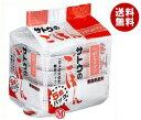【送料無料】サトウ食品 サトウのごはん 青森県産つがるロマン 5食パック 200g×5食×8個入 ※北海道・沖縄・離島は別途送料が必要。
