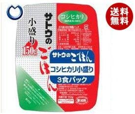【送料無料】サトウ食品 サトウのごはん コシヒカリ 小盛り 3食パック 150g×3食×12個入 ※北海道・沖縄・離島は別途送料が必要。