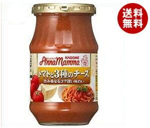 【送料無料】カゴメ アンナマンマ トマトと3種のチーズ 330g瓶×12本入 ※北海道・沖縄・離島は別途送料が必要。