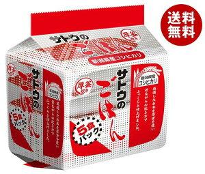 送料無料 サトウ食品 サトウのごはん 新潟県産コシヒカリ 5食パック (200g×5食)×8個入 ※北海道・沖縄・離島は別途送料が必要。