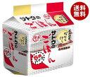 送料無料 【2ケースセット】サトウ食品 サトウのごはん 北海道産ななつぼし 5食パック 200g×5食×8個入×(2ケース) ※北海道・沖縄・離島は別途送料が必要。