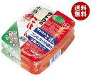 【送料無料】サトウ食品 サトウのごはん コシヒカリ 小盛り 3食パック 150g×3食×12個入 ※北海道・沖縄・離島は別途…
