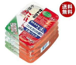 送料無料 サトウ食品 サトウのごはん コシヒカリ 小盛り 5食パック 150g×5食×12個入 ※北海道・沖縄・離島は別途送料が必要。