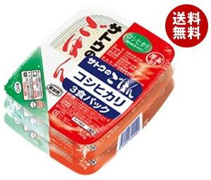送料無料 【2ケースセット】サトウ食品 サトウのごはん コシヒカリ 3食パック (200g×3食)×12個入×(2ケース) ※北海道・沖縄・離島は別途送料が必要。