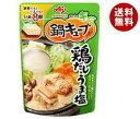 【送料無料】味の素 鍋キューブ 鶏だしうま塩 7.3g×8個×8袋入 ※北海道・沖縄・離島は別途送料が必要。