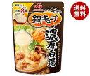 【送料無料】味の素 鍋キューブ 濃厚白湯 9.1g×8個×8個入 ※北海道・沖縄・離島は別途送料が必要。