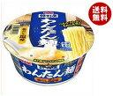 【送料無料】明星食品 評判屋 わんたん麺 鶏だし塩味 73g×12個入 ※北海道・沖縄・離島は別途送料が必要。