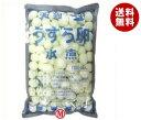 送料無料 天狗缶詰 うずら卵 水煮 国産 100個×4袋入 ※北海道・沖縄・離島は別途送料が必要。