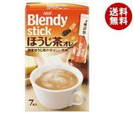 【送料無料】AGF ブレンディ スティック ほうじ茶オレ 10g×7本×24箱入 ※北海道・沖縄・離島は別途送料が必要。