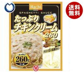 【送料無料】ハチ食品 たっぷりチキンクリーム260 260g×24個入 ※北海道・沖縄・離島は別途送料が必要。
