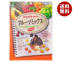 送料無料 東洋ナッツ食品 トン TNSF フルーツミックス 80g×10袋入 ※北海道・沖縄・離島は別途送料が必要。