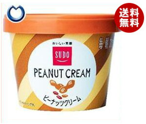 送料無料 【2ケースセット】スドージャム スドー 毎朝カップ ピーナッツクリーム 135g×12個入×(2ケース) ※北海道・沖縄・離島は別途送料が必要。