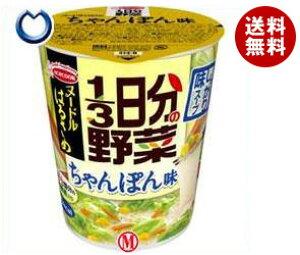 送料無料 エースコック ヌードルはるさめ 1/3日分の野菜 ちゃんぽん味 43g×12(6×2)個入 ※北海道・沖縄・離島は別途送料が必要。