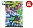 【送料無料】【2ケースセット】共立食品 ワイルドブルーベリー 52g×10袋入×(2ケース) ※北海道・沖縄・離島は別途送…