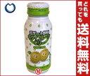 【送料無料】JAフーズおおいた デザート飲料 キウイフルーツゼリー 185gボトル缶×30本入 ※北海道・沖縄・離島は別途送料が必要。
