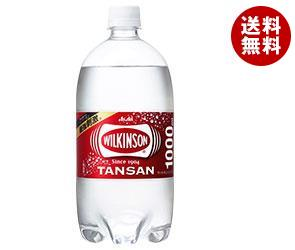 【送料無料】【2ケースセット】アサヒ飲料 ウィルキンソン タンサン 1Lペットボトル×12本入×(2ケース) ※北海道・沖縄・離島は別途送料が必要。
