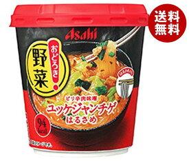 送料無料 アサヒグループ食品 おどろき野菜 ユッケジャンチゲ 27.2g×6個入 ※北海道・沖縄・離島は別途送料が必要。