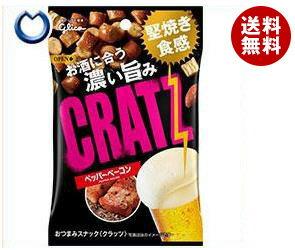 【送料無料】【2ケースセット】グリコ クラッツ ペッパーベーコン 42g×10袋入×(2ケース) ※北海道・沖縄・離島は別途送料が必要。