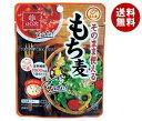 【送料無料】はくばく そのまま使えるもち麦 40g×10袋入 ※北海道・沖縄・離島は別途送料が必要。