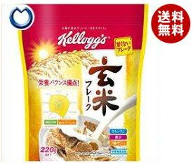 【送料無料】ケロッグ 玄米フレーク 220g×6袋入 ※北海道・沖縄・離島は別途送料が必要。