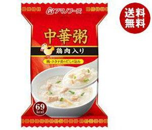 送料無料 アマノフーズ フリーズドライ 中華粥 鶏肉入り 4食×12箱入 ※北海道・沖縄・離島は別途送料が必要。