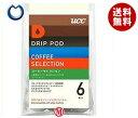 【送料無料】UCC DRIP POD(ドリップポッド) コーヒーセレクション 6P×12(6×2)袋入 ※北海道・沖縄・離島は別途送料が必要。