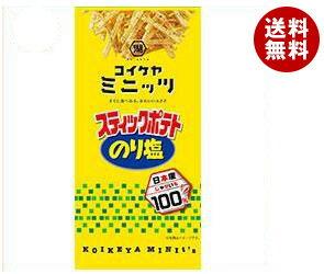 【送料無料】コイケヤ コイケヤミニッツ スティックポテト のり塩 40g×12(6×2)袋入 ※北海道・沖縄・離島は別途送料が必要。