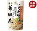 送料無料 トリゼンフーズ 博多華味鳥 しょうが鍋スープ 600g×12袋入 ※北海道・沖縄・離島は別途送料が必要。