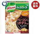 【送料無料】【2ケースセット】味の素 クノール カップスープ ベーコンとポテトがたっぷりのポタージュ (16.1g×3袋)…