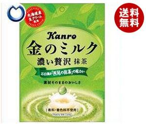 送料無料 【2ケースセット】カンロ 金のミルクキャンディ 抹茶 70g×6袋入×(2ケース) ※北海道・沖縄・離島は別途送料が必要。