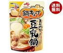 【送料無料】味の素 鍋キューブ まろやか豆乳鍋 9.6g×8個×8袋入 ※北海道・沖縄・離島は別途送料が必要。