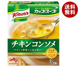 【送料無料】【2ケースセット】味の素 クノール カップスープ チキンコンソメ (9.5g×3袋)×10箱入×(2ケース) ※北海道・沖縄・離島は別途送料が必要。
