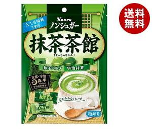 送料無料 カンロ ノンシュガー抹茶茶館 72g×6袋入 ※北海道・沖縄・離島は別途送料が必要。