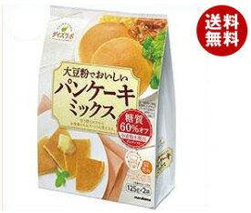 【送料無料】マルコメ ダイズラボ パンケーキミックス 250g(125g×2)×12袋入 ※北海道・沖縄・離島は別途送料が必要。