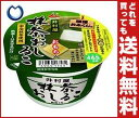 【送料無料】井村屋 カップ抹茶おしるこ 30g×40(20×2)個入 ※北海道・沖縄・離島は別途送料が必要。