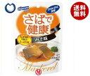 送料無料 【2ケースセット】はごろもフーズ さばで健康 みそ味 90gパウチ×12個入×(2ケース) ※北海道・沖縄・離島は…