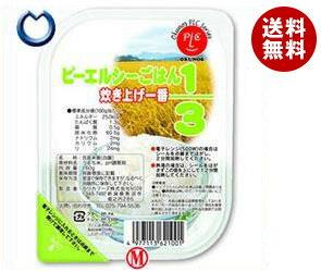 【送料無料】【2ケースセット】ホリカフーズ ピーエルシー ごはん炊き上げ一番 1/3 160g×20個入×(2ケース) ※北海道・沖縄・離島は別途送料が必要。