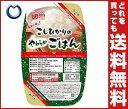 【送料無料】和光堂 食事は楽し やわらかごはん 120g×2個×20個入 ※北海道・沖縄・離島は別途送料が必要。