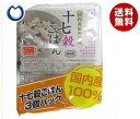【送料無料】【2ケースセット】たかの 十七穀ごはん 3個パック (180g×3個)×4個入×(2ケース) ※北海道・沖縄・離島は別途送料が必要。
