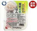 【送料無料】【2ケースセット】たかの 発芽玄米ごはん 180g×10個入×(2ケース) ※北海道・沖縄・離島は別途送料が必要。