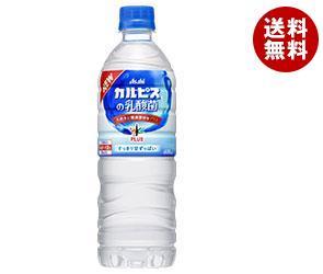 【送料無料】アサヒ飲料 おいしい水プラス カルピスの乳酸菌【手売り用】 600mlペットボトル×24本入 ※北海道・沖縄・離島は別途送料が必要。