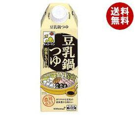 【送料無料】キッコーマン 湯葉もできる豆乳つゆ 750ml紙パック×6本入 ※北海道・沖縄・離島は別途送料が必要。