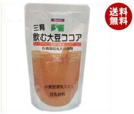 送料無料 三育フーズ 飲む大豆 ココア 180gパウチ×20袋入 ※北海道・沖縄・離島は別途送料が必要。
